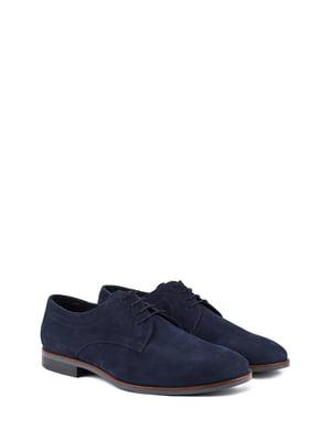 Туфли синие | 5310114