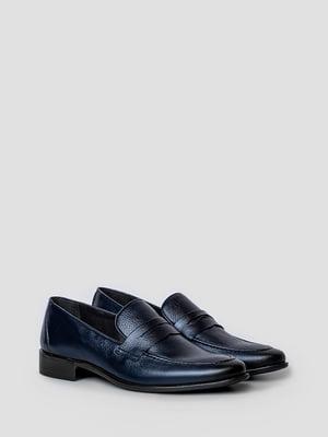 Туфлі темно-сині | 5365524