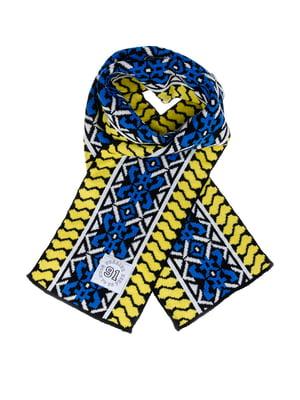 Шарф сине-желтый с орнаментом | 5365874