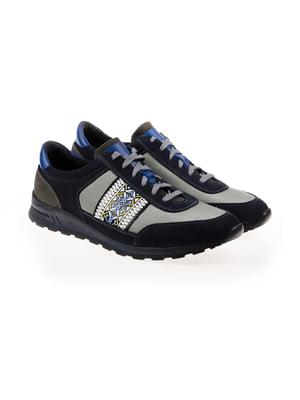 Кроссовки темно-синие | 5366224