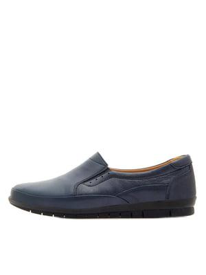 Туфлі синього кольору   5366809