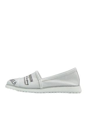 Туфлі білі | 5366891
