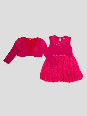 Комплект: сукня та болеро | 5363577