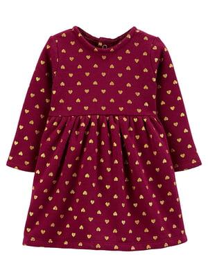 Платье красное | 5367737