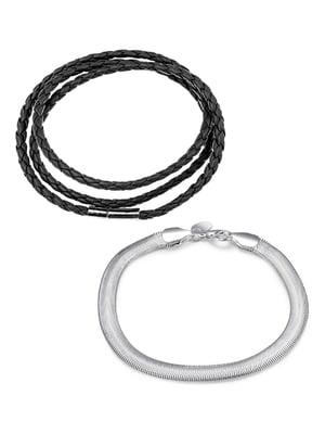 Набор браслетов (2 шт.) | 5367907