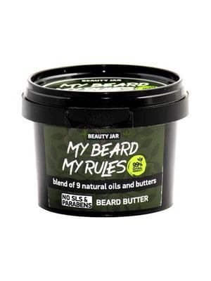 Масло для догляду за бородою (90 г) | 5255456