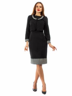 Комплект: сукня і болеро | 5372458