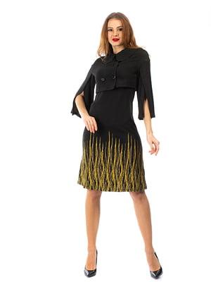Комплект: сукня і болеро | 5372470