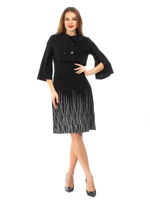 Комплект: сукня і болеро | 5372471