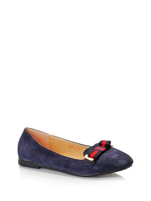 Туфли синие | 5373161