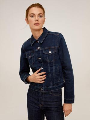 Куртка синя | 5369533