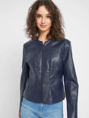 Куртка темно-синя   5368926