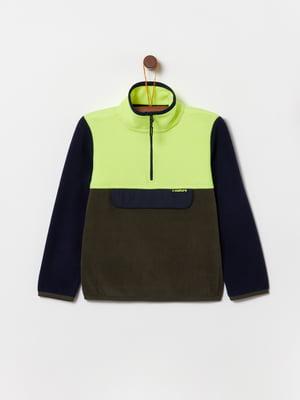 Кофта коричнево-синьо-зелена | 5294316