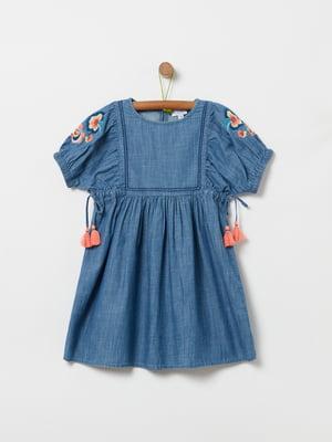 Платье синее | 5372037