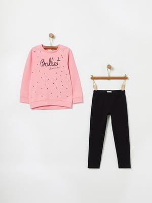 Комплект: джемпер и брюки | 5372181