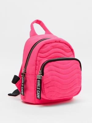 Рюкзак розовый | 5372295