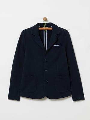 Піджак синій | 5372416