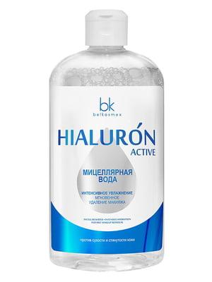 Мицеллярная вода «Интенсивное увлажнение, мгновенное удаление макияжа» (500 мл) | 5374147