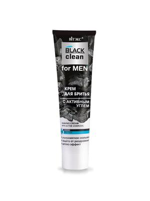 Крем для гоління з активним вугіллям | 5374181