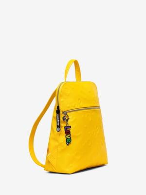 Рюкзак желтый | 5369062