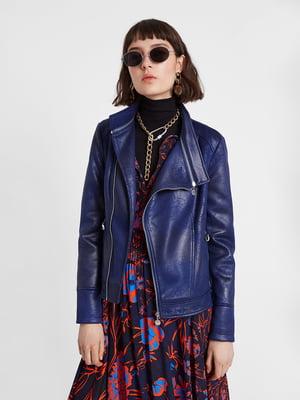 Куртка синяя | 5369255