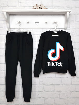 Костюм: джемпер і штани | 5374610