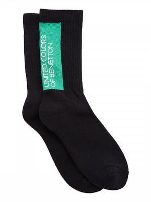 Шкарпетки чорні | 5321140