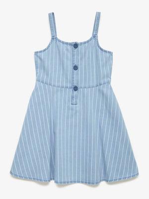 Платье голубое в полоску | 5371344