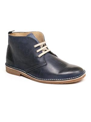 Ботинки синие | 5374774