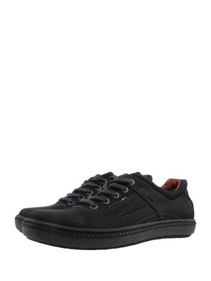 Туфли темно-серые | 5350150