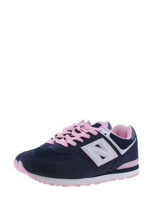 Кроссовки сине-розовые | 5367684