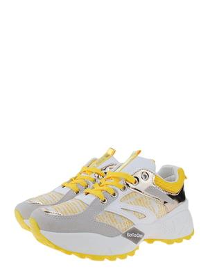 Кроссовки бело-желтые | 5367696