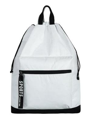 Рюкзак міський білий | 5376070