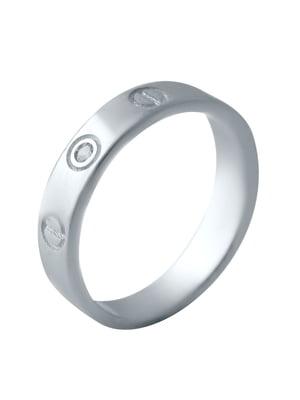 Кольцо | 5378575