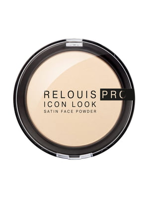Пудра компактна Relouis Pro Icon Look Satin Face Powder | 5340266
