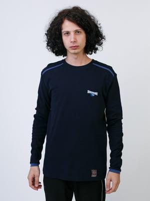 Джемпер синий | 5374124