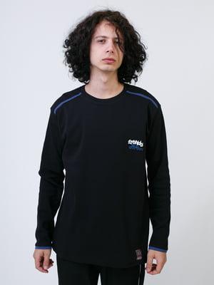 Джемпер синий | 5374119