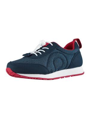 Кроссовки синие | 5373667