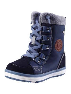 Черевики сині | 5373826