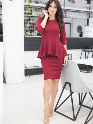 Костюм: блуза і спідниця | 5379785