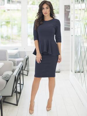 Костюм: блуза і спідниця | 5379787