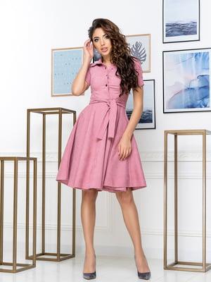 Сукня кольору пудри | 5379889