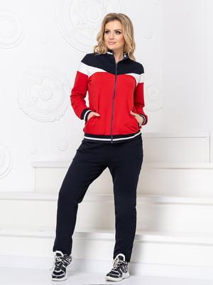 Костюм спортивний: кофта та штани | 5379965