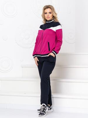 Костюм спортивний: кофта та штани | 5379966