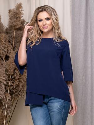 Блуза темно-синяя | 5380051