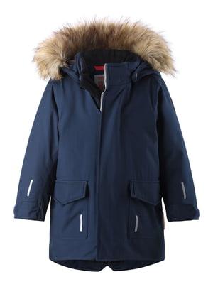 Куртка | 5373509