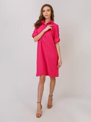 Сукня рожева | 5379457