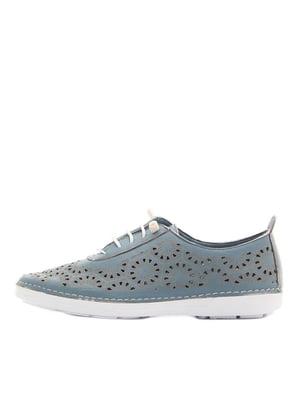Туфлі сині | 5380718
