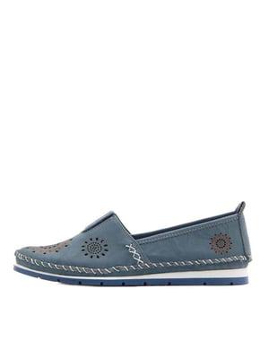 Туфлі сині | 5380759