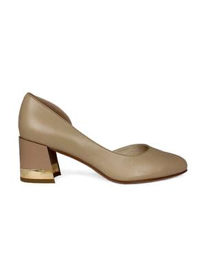 Туфлі бежеві | 5380943